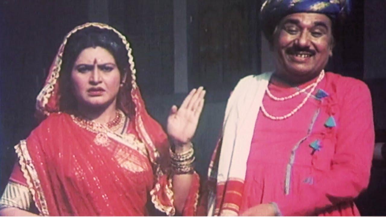 Meera Dataar (1999) SL YT - Majid Khan, Sulakshna,Sunil Sokhi, Anand Babaria