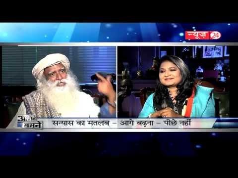 Aamne Samne With Sadhguru Jaggi Vasudev video