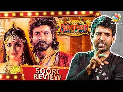 Seema Raja Movie Review by SOORI | Sivakarthikeyan, Samantha | Ponram