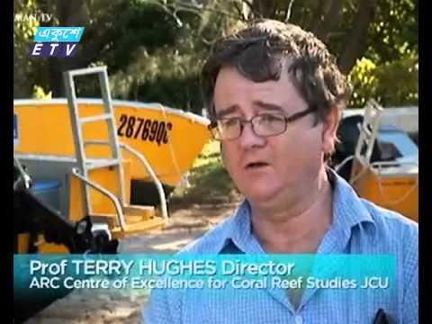 Great Barrier Reef    News  Ekushey  Television  Ltd  25  08  2015
