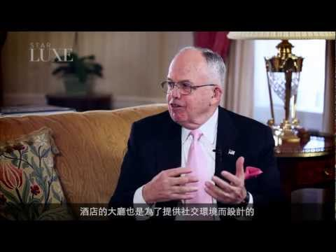 Joseph A. McInerney --CEO of American Hotel & Lodging Association - 美國酒店協會總裁