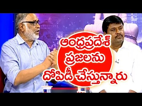 Central Government Says We Release Funds To Andhra Pradesh But No Funds Here | Congress Goutham