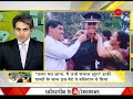 Download Watch DNA with Sudhir Chaudhary, March 15, 2018 in Mp3, Mp4 and 3GP