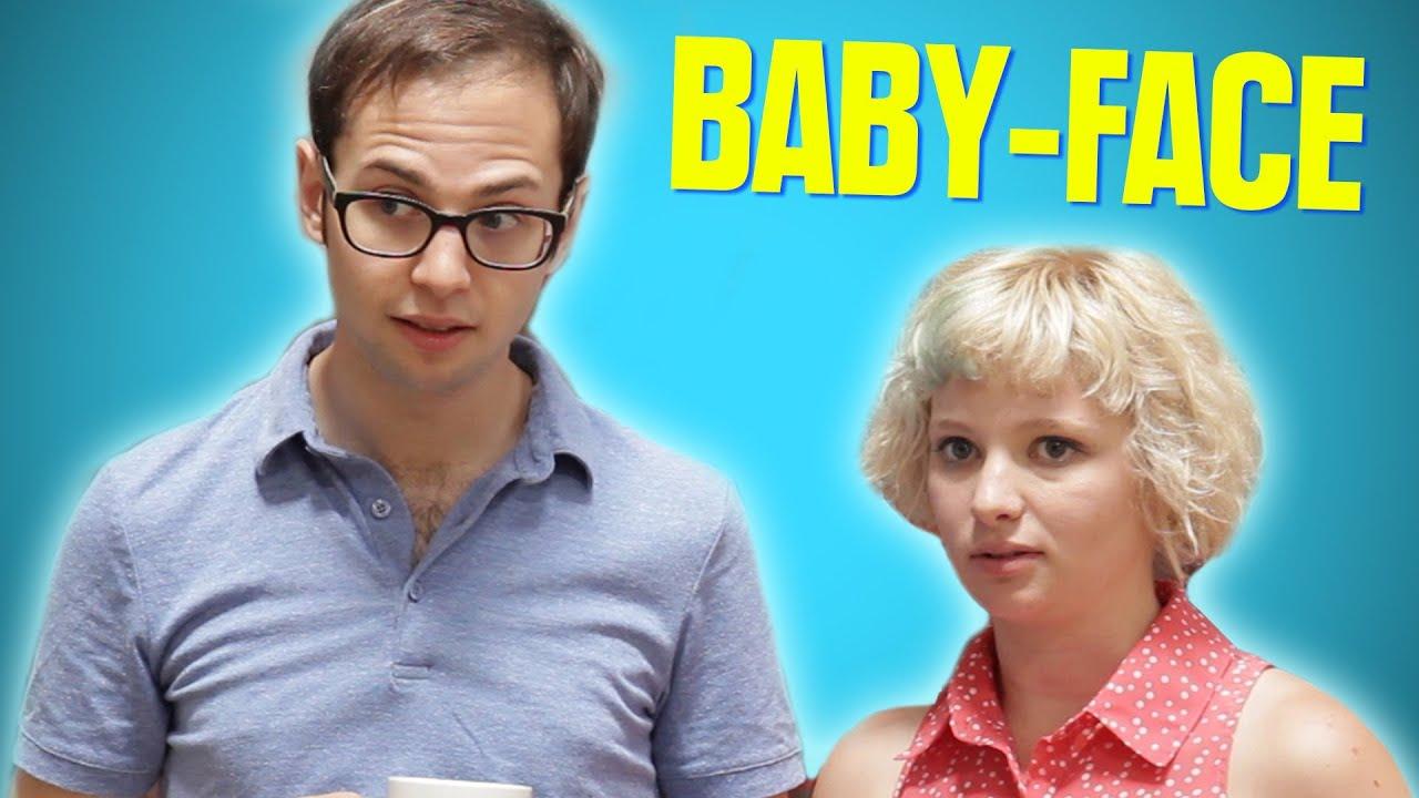 Amazoncom Babyface II Bluray Lois Ayres Kristara