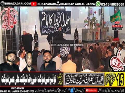 Zakir Saqib Hussain Majlis aza 15 Muharram 2019 Green Town Lahore ( Busazadari Network 2 )
