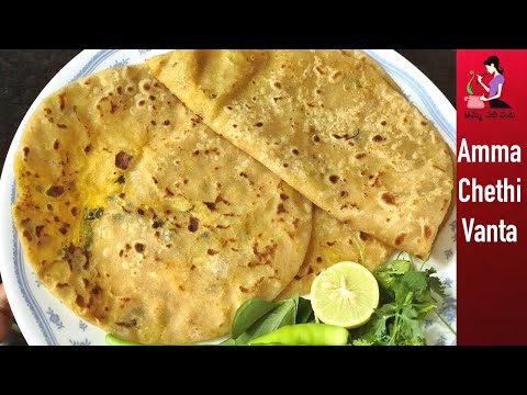 ఆలూ పరాటా తయారీ | Aloo Paratha Recipe In Telugu | How To Make Simple Aloo Paratha With Wheat Flour