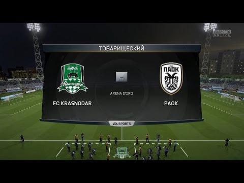 �ига �в�оп�. 4 ��� г��ппового ��апа �иги �в�оп� У�Ф� 2015/2016 (���ппа C). 05.11.2015 5 но�б�� 2015 года FC Krasnodar - PAOK FC У�ове...