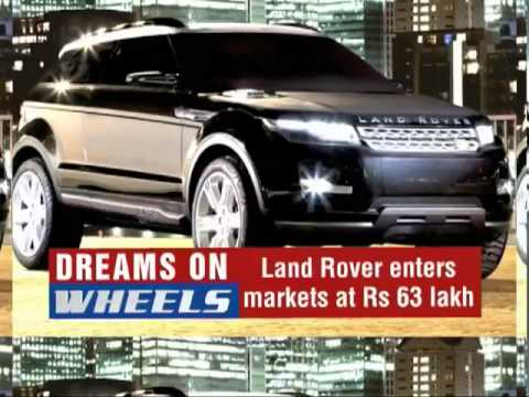 Dreams On Wheels: Jaguar-Land Rover