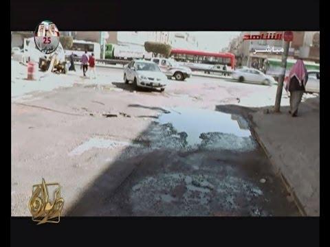 شوارع جليب الشيوخ تعاني الاهمال وعدم الصيانه والنظافه