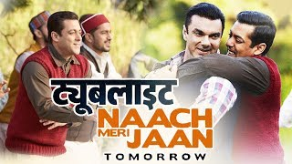 download lagu Tubelight का गाना Naach Meri Jaan कल होगा रिलीज़ gratis