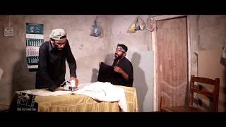 Karesth tamur rejected shoot.