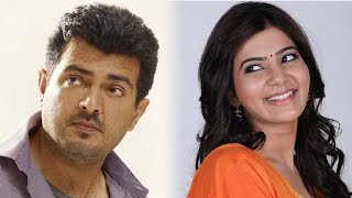Ajith Vs Samantha Upcoming Tamil Movie | Tamil Cinema News