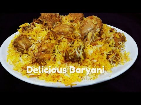 Chicken Biryani Recipe || How To Make spicey Biryani