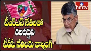 Chandrababu Sensational Comments On Talasani Srinivas Yadav | hmtv