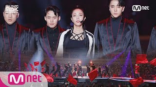 [2017 MAMA in Japan] BoA_ Bridge + CAMO