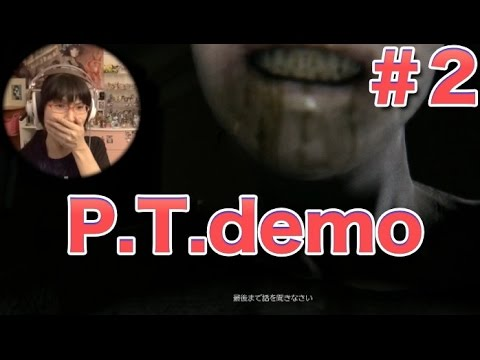 P.T. ホラー 実況 (Silent Hill) #2 [Norman Reedus,kojima,小島秀夫,サイレントヒル]