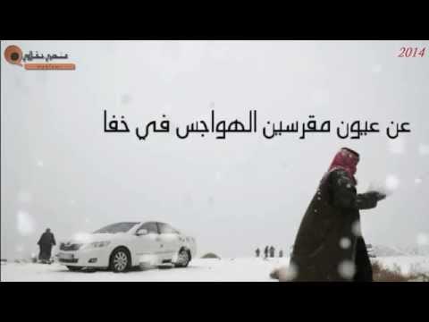 شيله ياخيالي اداء فهد مطر 2014 HDعنصري حقلاوي حقل الشمال