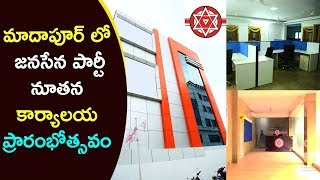JanaSena New Party Office Opening Ceremony Madhapur | Pawan Kalyan