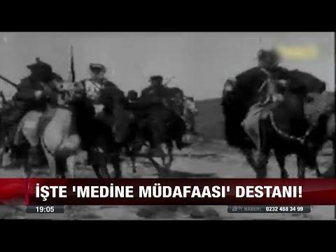"""İşte """"Medine Müdafaası"""" destanı - 20 Aralık 2017"""