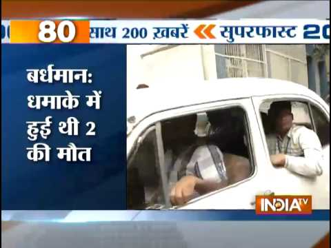 India TV News: Superfast 200 October 22, 2014 | 7.30PM