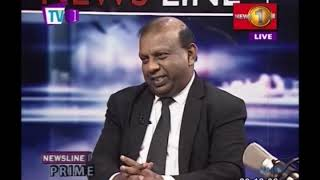 News Line TV1 17th January 2019