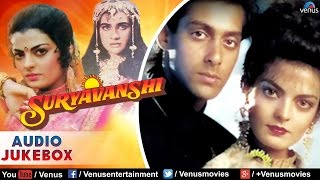 Suryavanshi Full Songs | Salman Khan, Sheeba, Amrita Singh | Audio Jukebox