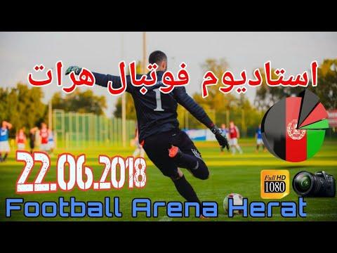 استادیوم فوتبال هرات افغانستان 22.06.2018 Football Arena Herat thumbnail