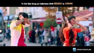 Aashona Official Full Video Song Borbad Movie 1080P HD
