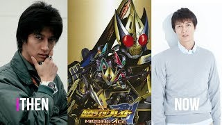 Then And Now Kamen Rider Blade Cast