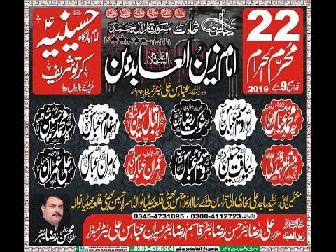 Live Majlis aza 22 Muharram 2019 Kirto Sharif Muridky   ( Busazadari Network 2 ) 0346.6631709