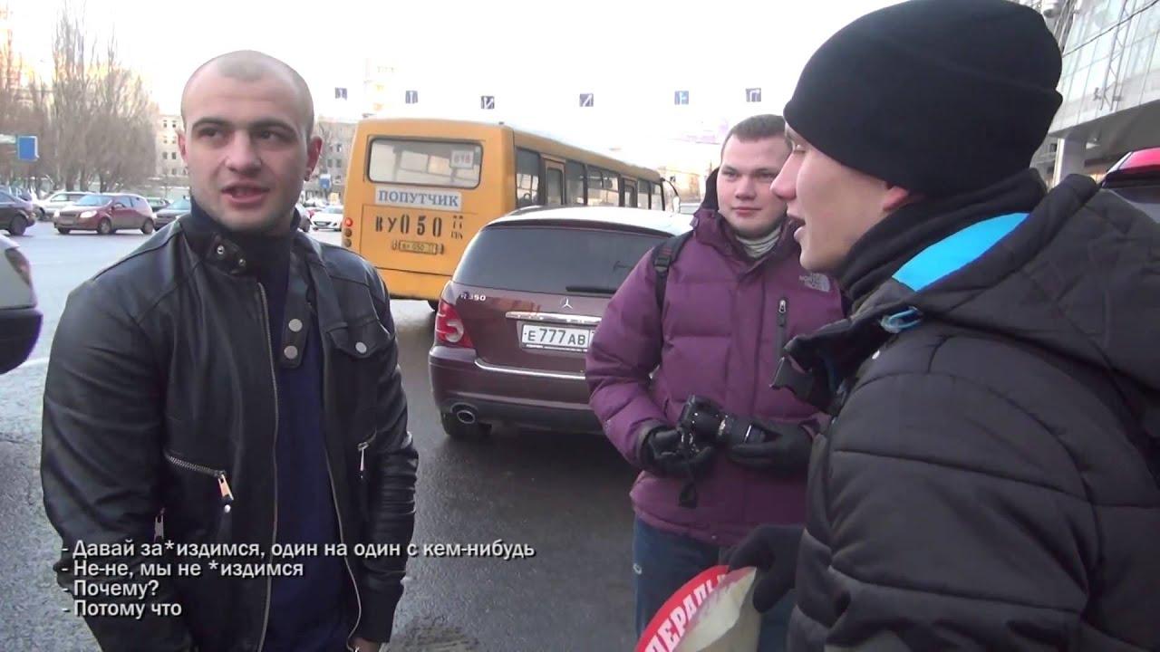 СтопХам Крутые братки у Европейского - YouTube
