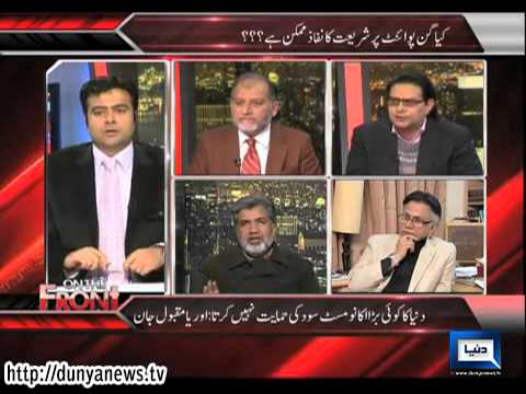 Dunya News-On The Front-12-02-14
