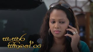 Sansara Sihine | Episode 03 - (2021-02-18)