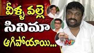 Producer Natti Kumar Comments On Allu Aravind and Suresh Babu