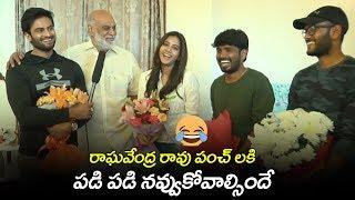 Raghavendra Rao Hilarious FUN With Nabha Natesh | Raghavendra Rao Byte about Nannu Dochukunduvate