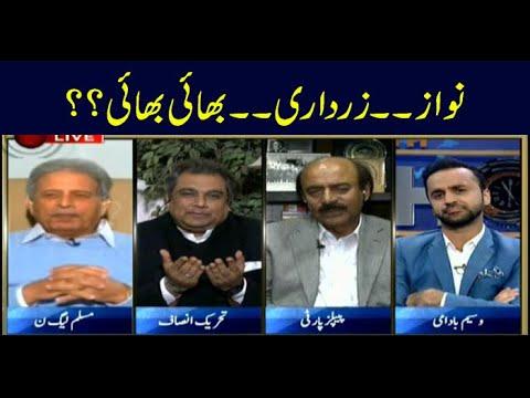 11th Hour | Waseem Badami | ARYNews | 15th January 2019