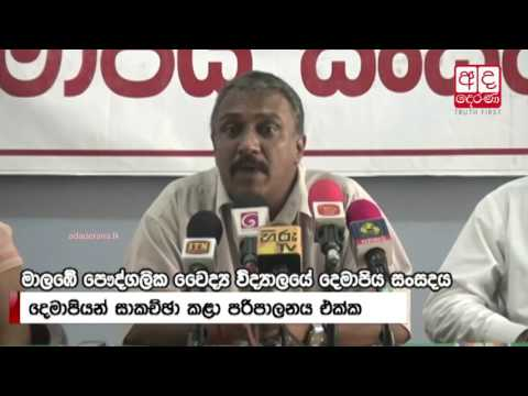 saitm issue will be |eng