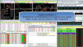Торговая стратегия арбитраж для форекс трейдеров парный трейдинг форекс реал