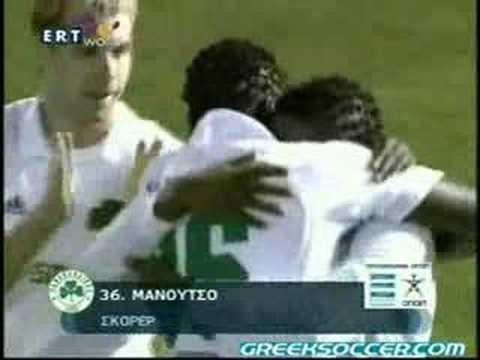 Panathinaikos v Larissa 1-0 (61' Manucho) Matchday 24 07/08.