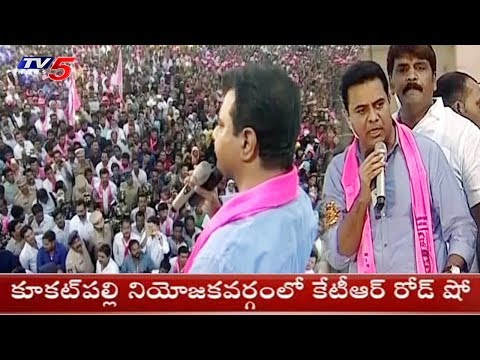Minister KTR Road Show in Kukatpally | #TelanganaElections2018 | TV5 News