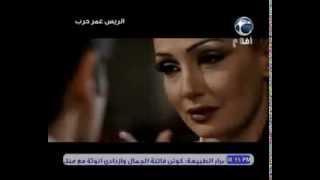 هانى سلامةو غادة عبدالرازق في مشاهد جنسي