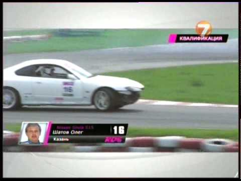 1 дрифт дрифтинг RDS Russian Drift Series stage 1 2010 7ТВ part1/3