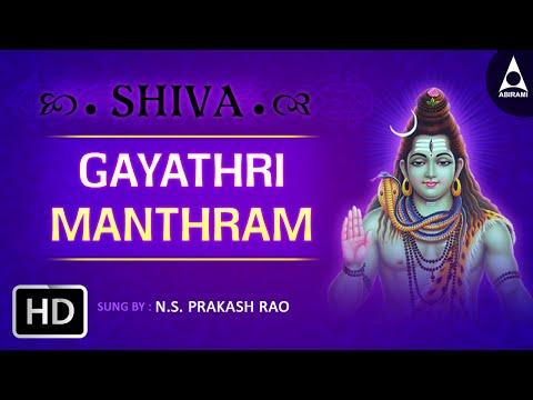 Shiva Gayatri Mantra Jukebox - Songs Of Shiva - Devotional Songs