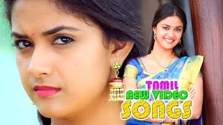Tamil Songs | Latest Tamil Video Song | Tamil New Songs Juke Box | Latest Upload