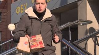 "ГТРК Тула ""Операция качество"" -  McDonalds, Burger King, SubWay"