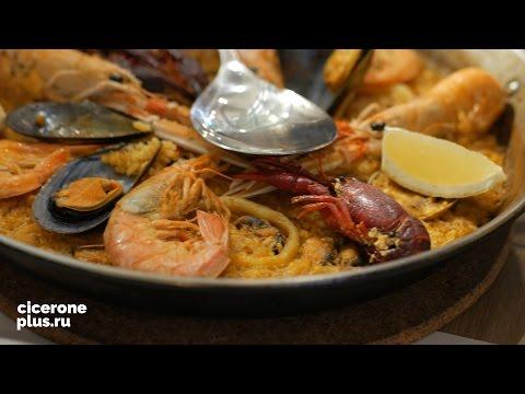 ЛУЧШАЯ ПАЭЛЬЯ МАДРИДА: Ресторан Marina Ventura