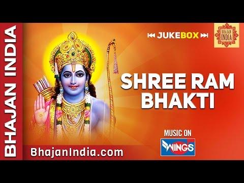 Ram Bhajan Full Hindi Songs Collection || Shree Ramchandra Kripalu Bhajman || Hey Ram Hey Ram video