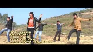 Aauna Nachu Na || Indra r.p || new nepali song 2015|| OFFICIAL VIDEO HD