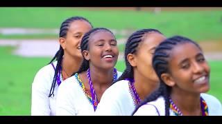 Derejaw Habete - Baso(ባሶ) - Ethiopian Music 2018(Official Video)