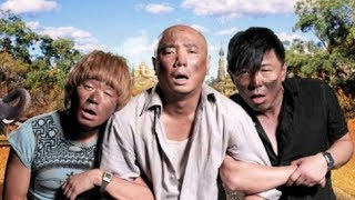 Chinese Comedy Movies With English Subtitles Full Movie - Funny Chinese Action Movies 2018